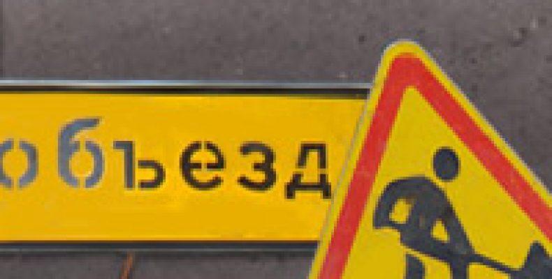 В Казани 2 апреля будет закрыта для проезда часть улицы Пушкина