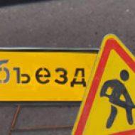В Казани для движения частично закрывается ул.Островского