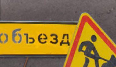 Сегодня в Казани для движения закроют улицу Тукая
