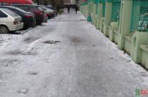 1 февраля в Казани будет 7-9 градусов ниже нуля и гололед