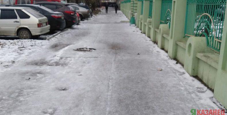 21 ноября в Казани ожидается метель и гололед