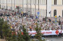 «Бессмертный полк» в Казани собрал около 120 тысяч человек