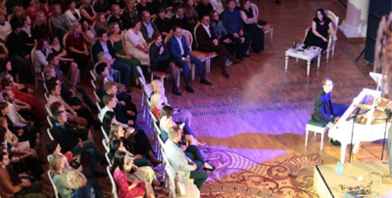 В Казанской Ратуше стартует 4-й сезон фестиваля «Hotel de ville» с Ольгой Скепнер