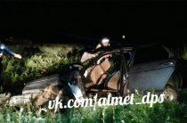 Жуткое ДТП в Татарстане: Погибли трое парней