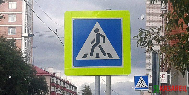 Женщина на иномарке в Казани сбила пенсионерку на пешеходном переходе