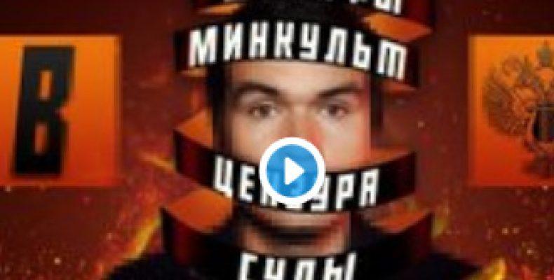 Собчак, Баста, Дудь, Андреасян, Милонов, Канделаки…Звезды поддержали BadComedian