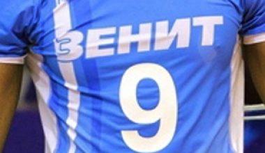 Сегодня «Зенит-Казань» примет «Динамо» в матче за Суперкубок России
