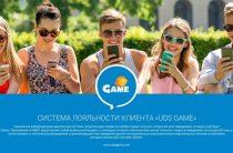 UDS Game: вся правда и отзывы о приложении в Казани