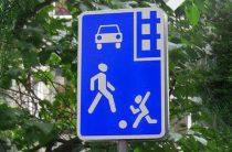 За сутки во дворах Казани пострадали три пешехода