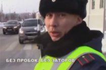 Сотрудники ГИБДД РТ поздравили казанцев стихами (Видео)