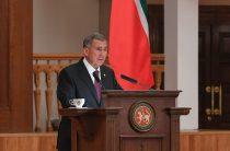 Рустам Минниханов обратился с ежегодным посланием к Госсовету  Татарстана