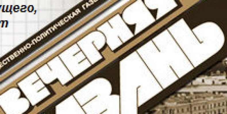 Газета «Вечерняя Казань» прекратит существование, последний номер выйдет 29 декабря