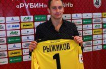 Сергей Рыжиков продлил контракт с «Рубином»