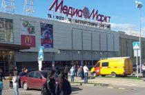 В Казани эвакуированы несколько торговых центров и гостиниц