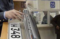 В Казани меняется расписание работы регистрационных подразделений ГИБДД