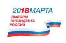 После обработки 99,98% протоколов Путин набрал 76,66 % голосов