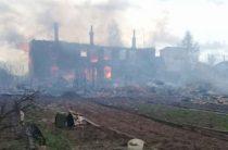 Четыре многоквартирных дома сгорели в Кировской области