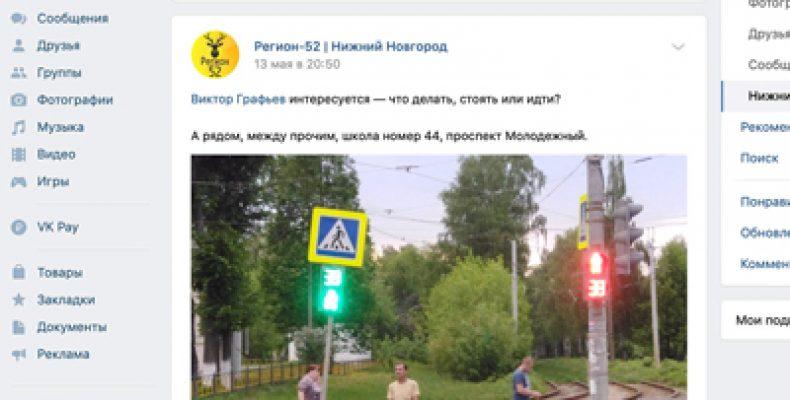 ВКонтакте анонсировала городские ленты новостей
