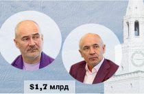 Семья Шаймиевых в ТОП-5 богатейших в России по версии Forbes