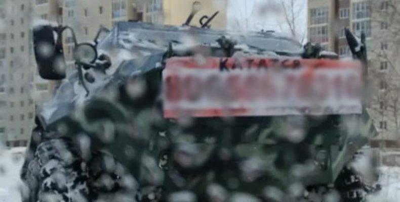 Жительница Казани пожаловалась на БТР, который портит лыжню на Дубравной. Толку пока нет
