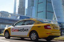 Исследование: Четверть автовладельцев готова пересесть на такси