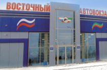 В новогодние праздники казанские автовокзалы запускают дополнительные рейсы