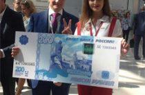 Герман Греф поддержал казанские символы в голосовании Центробанка