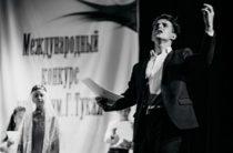 В Казани состоится VIII Международный конкурс чтецов имени Г.Тукая