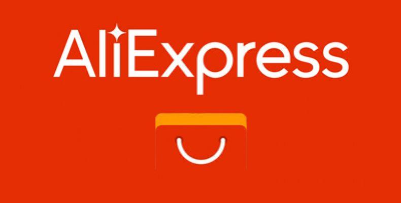 AliExpress будет доставлять посылки до 150 рублей за две недели