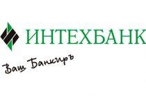 Названы банки куда можно обратиться вкладчикам «ИнтехБанка»