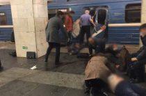 Последние данные о теракте в Санкт-Петербурге
