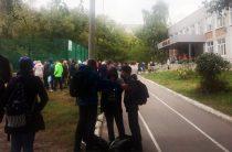 В Казани эвакуированы несколько министерств, Госсовет РТ, Мэрия, школы и ТЦ