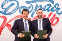 Мэрия Казани подписали меморандум о сотрудничестве с Mail.Ru Group