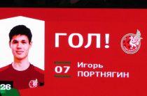 Игорь Портнягин перейдет в «Локомотив»