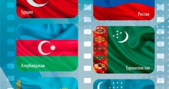 Казань готовится принять II Международный фестиваль тюркского кино