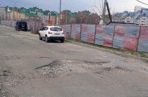 В Казани ямочный ремонт производят при помощи литого асфальта