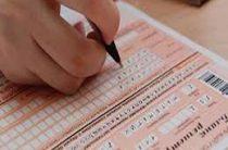 Репетитор к ЕГЭ в Казани: сколько стоит и когда выгоднее всего начинать подготовку