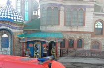 В Казани горел Храм всех религий, погиб прораб Мансур Зиннатов