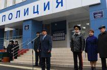 Не такой «Дальний». В Казани открыли новое здание отдела полиции № 9