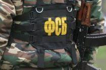 По факту нападения на УФСБ возбуждены уголовные дела