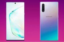 Появилась информация о стоимости смартфона Samsung Galaxy Note 10