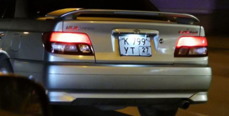 В России уже появились автомобили с новым типом номерных знаков