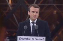 На выборах президента Франции уверенно победил Макрон