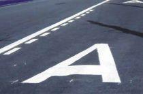 Две женщины пострадали после того как «Газель» врезалась в пассажирский автобус