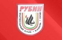 Олег Кузьмин покидает «Рубин»