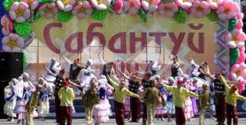 Известна дата проведения в Казани Сабантуя