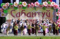 В Казани пройдет детский Сабантуй