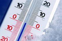 В Казани похолодает до -7 градусов