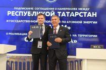 «Росатом» и ОЭЗ «Алабуга» запустят крупнейшее в России производство сырья для углеродного волокна