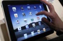 В Госдуму внесен законопроект о регистрации в соцсетях по паспорту